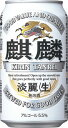24 canned giraffe  350 ml Motoiri [RCP] [HLS_DU]