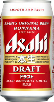 Asahi ecological draft 350 ml cans 24 pieces