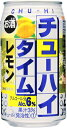 24 canned 350 ml of sun Gaul Chu-Hi thyme lemons Motoiri [RCP] [HLS_DU]