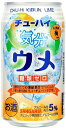 24 canned 350 ml of sun Gaul Chu-Hi feeling plums Motoiri [RCP] [HLS_DU]