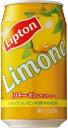 サントリー リプトン リモーネ 340g缶 24缶入【RCP】【HLS_DU】