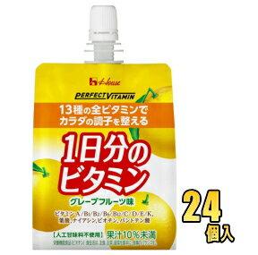 ハウスウェルネス PERFECT VITAMIN 1日分のビタミンゼリー グレープフルーツ味 180gパウチ×24本入