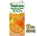 キリン トロピカーナ 100%ジュース オレンジ 1L紙パック×12本入(6本×2)