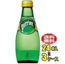 【正規輸入品】ペリエ 200ml瓶×24本入×3ケース(72本)