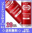 20 canned 250 ml of Asahi Wilkinson tongue sun Motoiri [RCP] [HLS_DU]
