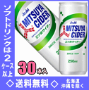 [good bargain product] a canned 250 g of Asahi Mitsuya pop 30 cans case [RCP] [HLS_DU]