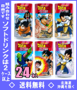 24 canned Daidoh dragon ball cola ZERO 350 ml Motoiri