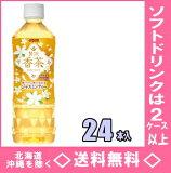 ダイドー  贅沢香茶 ジャスミンティー 500mlPET 24本入【RCP】【HLSDU】