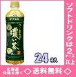 伊藤園 お〜いお茶 濃い茶 525mlPET 24本入(おーいお茶濃い味)【RCP】【HLS_DU】