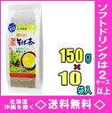 伊藤園 伝承の健康茶 韃靼100%そば茶 リーフ 150g×10個入【RCP】【HLS_DU】