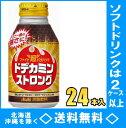 アサヒ ドデカミンストロング 300mlボトル缶 24本入【RCP】【HLS_DU】