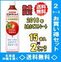 【数量限定】2016年 カゴメ トマトジュースプレミアム とれたてストレート食塩無添加 720mlPET 15本入×2ケースセット【RCP】【HLS_DU】