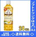 ダイドー  贅沢香茶 ジャスミンティー 500mlPET 24本入【RCP】【HLS_DU】