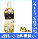 ダイドー  贅沢香茶 ジャスミンティーラテ Premium 450mlPET 24本入【RCP】【HLS_DU】