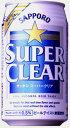 【ノンアルコールビール】サッポロ スーパークリア 350ml缶 24本入