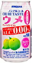 24 canned 0.00% of sun Gaul Chu-Hi taste plums 350 g Motoiri [RCP] [HLS_DU]