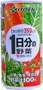 【お買得品】伊藤園 1日分の野菜 190g缶 30本入