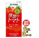 伊藤園 理想のトマト 1L紙パック×6本入×3ケース