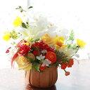 【CT触媒】元気色のバラやラナンキュラスのビタミンカラーアレンジ【シルクフラワー】【楽ギフ_包装】【造花】