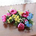 造花 仏花 菊とダブルカラーのデージーの花束一対 CT触媒 造花 シルクフラワー お彼岸 お盆 お仏壇 仏花 お墓 花 お供え