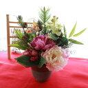 造花 二色の大きな牡丹と松のお正月アレンジ 玄関飾り シルク...