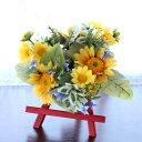 【CT触媒】イーゼルに飾ったひまわりのミニリース【造花】r【シルクフラワー】
