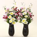 造花 仏花 胡蝶蘭とリリーの花束一対 花器付き CT触媒 シルクフラワー お彼岸 お盆 お仏壇 お墓 花 お供え