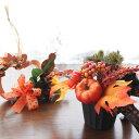造花 ハロウィンプチディスプレイアレンジ パンプキン かぼちゃ 松ぼっくり 壁掛け フラワーリング  ...