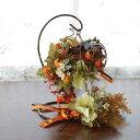 造花 パンプキンワイヤースタンドアレンジ ハロウィン シルクフラワー CT触媒