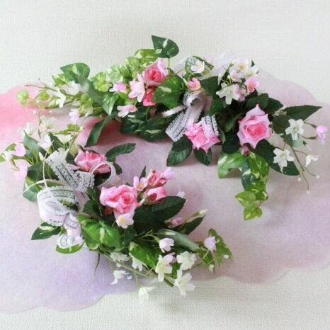 造花 ピンクのバラとカップフラワーのスワッグ〔吸盤付〕 シルクフラワーr ブライダル ウェディング CT触媒