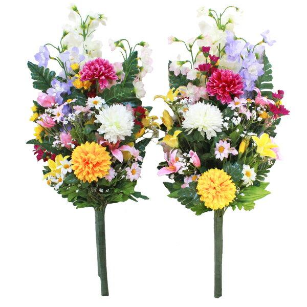 造花 仏花 ボールマムと小菊の花束一対 CT触...の紹介画像2