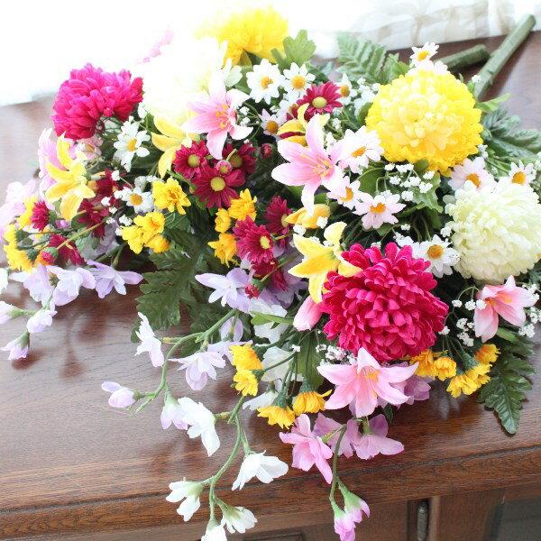 造花 仏花 ボールマムと小菊の花束一対 CT触媒 シルクフラワー お彼岸 お盆 お仏壇 お墓 花 お供え
