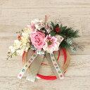 造花 ミニ胡蝶蘭とアネモネの繁栄を願うお正月リース しめ縄 しめ飾り 玄関飾り シルクフラワー CT触媒