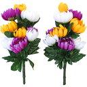 造花 仏花 三色の菊9輪の小花束一対 CT触媒 シルクフラワー お彼岸 お盆 お仏壇 お墓 花 お供え