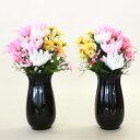 造花 仏花 カラフルな菊の小花束 一対 花器付き CT触媒 シルクフラワー お彼岸 お盆 お仏壇 お墓 花 お供え