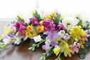 仏様のお供えに仏様の菊の花束一対r【バンバン3000円均一】