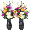 造花 仏花 菊の花束 一対 花器付き CT触媒 シルクフラワー お彼岸 お盆 お仏壇 お墓 花 お供え