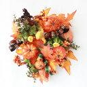 【CT触媒】かぼちゃがいっぱいのハロウィンリース【かぼちゃ 松ぼっくり デージー】【楽ギフ_包装】r【造花】