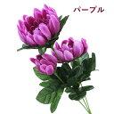 秋に!3輪つき菊のスプレーMi 1735 造花 シルクフラワー 仏花 お彼岸 お盆 仏前 仏壇 墓前