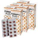 【全国送料無料】加齢による目の疾患の予防に「アスタキルテインPLUS」6箱セット