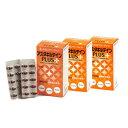 【送料無料】ルテイン、アスタキサンチン配合 眼の健康が気になる方  アスタキルテインPLUS 3瓶セット