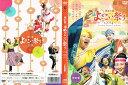 ショッピングDVD 第61回よさこい祭りDVD「総集編」