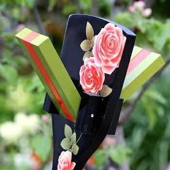 花鳴子薔薇(よさこい鳴子)