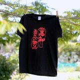 高知よさこい祭り60回記念Tシャツ