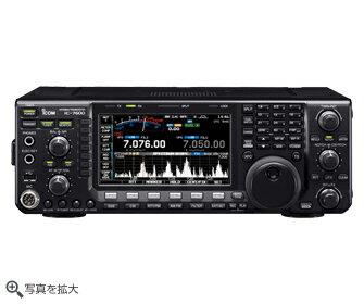 アマチュア無線 アイコム IC-7600M(50W)