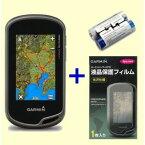 ガーミン オレゴン650TCJ2 日本語版 充電池、液晶保護フィルムセット