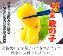 紅鮭の切込み【青森県産】