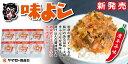 青森県産ホワイト六片にんにく 真空パック剥きにんにく大小粒コミ1kg ヤマト運輸クール便