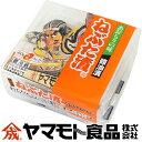 ねぶた漬(60g×2)【ねぶた漬け】【製造元のヤマモト食品】【青森お土産】