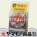 味よし150g【ねぶた漬のヤマモト食品】